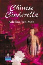 Chinese Cinderella (2009)