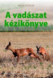 A vadászat kézikönyve (2013)