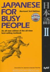 Japanese For Busy People 2 - AJALT (2012)