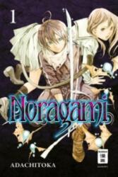 Noragami 01 (2013)