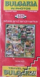 Bulgaria. Tourist map: 525 Sities and Landmarks (ISBN: 9789546511560)