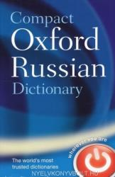 Compact Oxford Russian Dictionary (2013)