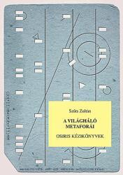 A világháló metaforái (2013)