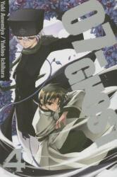 07-Ghost, Volume 4 (2013)