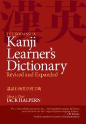 Kodansha Kanji Learner's Dictionary - Jack Halpern (2013)