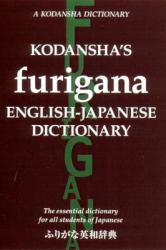 Kodansha's Furigana English-japanese Dictionary - Masatoshi Yoshida, Yoshikatsu Nakamura (2013)