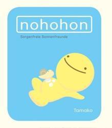 Nohohon - amako (2013)