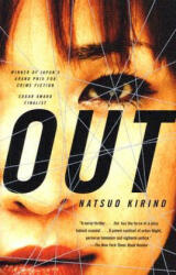 Out (2001)