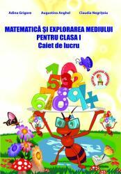 Matematică și explorarea mediului. Clasa I. Caiet de lucru (2013)
