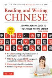 Reading Writing Chinese: Third Edition (2013)
