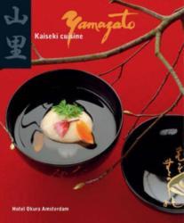 Yamazato: Kaiseki Cuisine - Hotel Okura Amsterdam (2007)