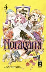 Noragami. Bd. 4 - dachitoka, Ai Aoki (2013)