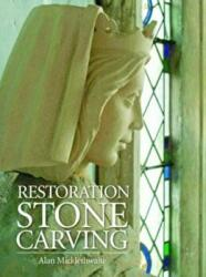 Restoration Stone Carving (2013)