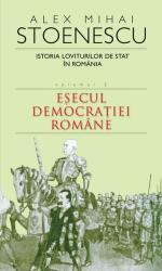 Istoria loviturilor de stat in România (ISBN: 9786068251127)