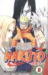 Naruto 19 (ISBN: 9789639794962)