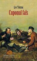 CUPONUL FALS (ISBN: 9789735024505)