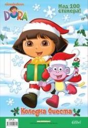 Dora The Explorer - Коледна фиеста (2013)