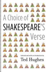 A Choice of Shakespeare's Verse (2007)