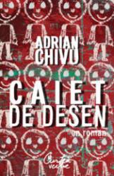 Caiet de desen (ISBN: 9789736695230)