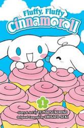Fluffy, Fluffy Cinnamoroll, Volume 1 (2012)