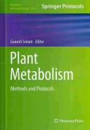 Plant Metabolism - Methods and Protocols (2013)