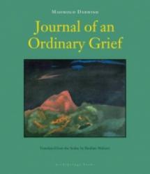 Journal Of An Ordinary Grief (ISBN: 9780982624647)