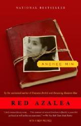 Red Azalea (ISBN: 9781400096985)