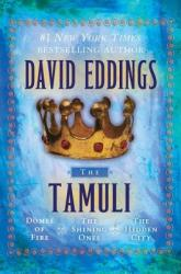 The Tamuli - David Eddings (ISBN: 9780345500946)