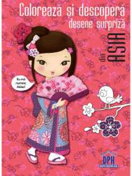 Colorează și descoperă desene surpriză din Asia (ISBN: 9786066830584)