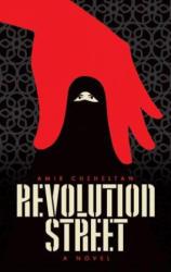 Revolution Street (2014)