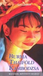 Burma, Thaiföld, Kambodzsa (2014)