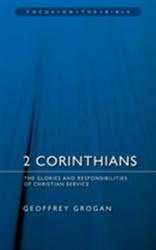 2 Corinthians (2007)