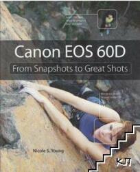 Canon EOS 60D - Nicole Young (ISBN: 9780321747433)