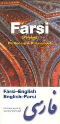 Farsi-English/English-Farsi (ISBN: 9780781810739)