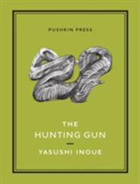 Hunting Gun (2014)