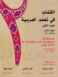 Al-Kitaab fii Tacallum al-Carabiyya - A Textbook for Arabic (ISBN: 9781589010963)