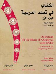 Al-Kitaab fii Tacallum al-cArabiyya with DVD - Mahmoud Al-Batal (ISBN: 9781589011045)