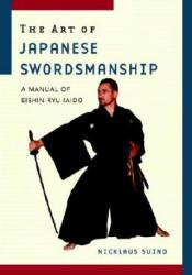 Art of Japanese Swordsmanship - Nicklaus Suino (ISBN: 9781590304839)