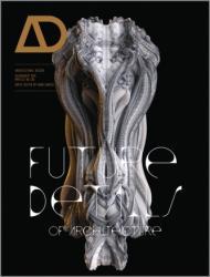 Future Details of Architecture (2014)