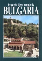 Pequeno libro - regalo de Bulgaria (ISBN: 9789545001420)