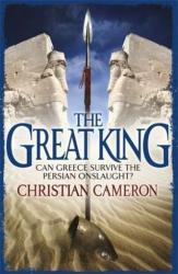 Great King (2014)