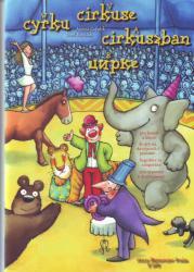 A CIRKUSZBAN HEGEDűRE ÉS ZONGORÁRA (ISBN: 9786330228949)