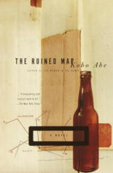 The Ruined Map (ISBN: 9780375726521)