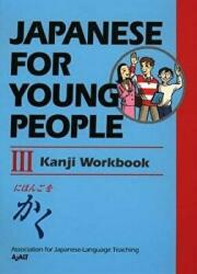 Japanese for Young People III - Kanji Workbook (2012)