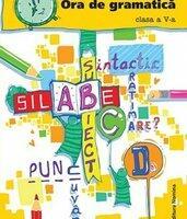 Ora de gramatica clasa a V-a (2014)