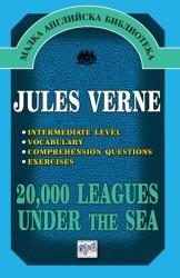 20 000 Leagues Under the Sea (ISBN: 9789543893126)