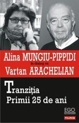 Tranzitia. Primii 25 de ani (ISBN: 9789734649761)