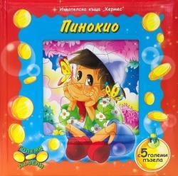 Пинокио (2014)