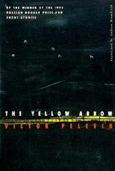 The Yellow Arrow (ISBN: 9780811213554)