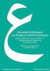 Qisas al-anbiya oder ara'is al-magalis (ISBN: 9783447052665)